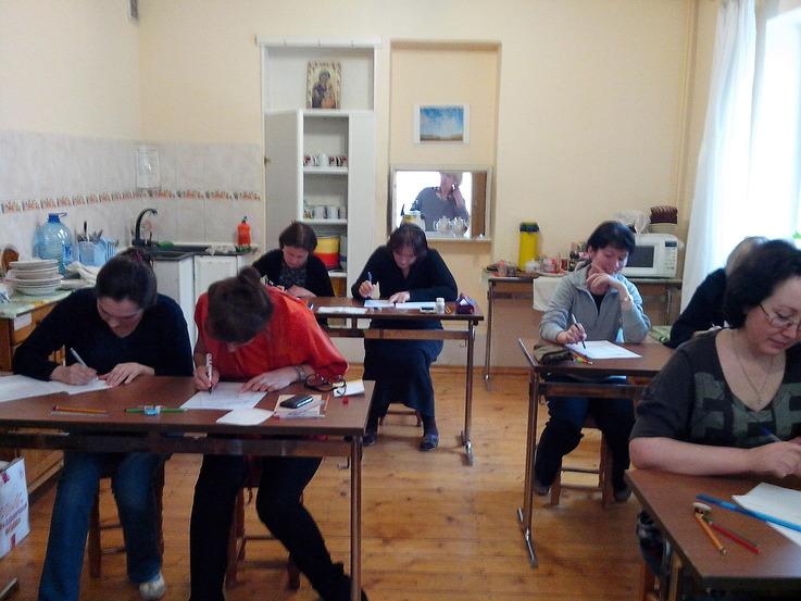 Учительский курс. Апрель 2016 - 3