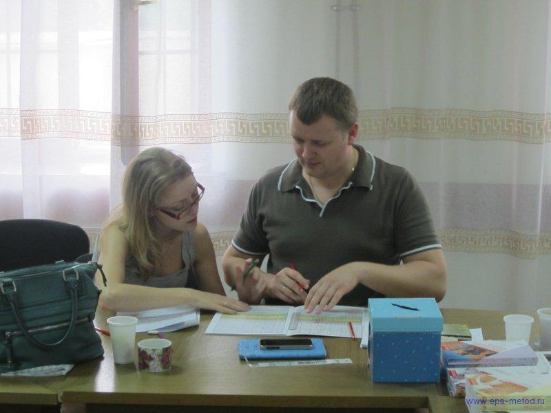 Самостоятельная работа - дело семейное