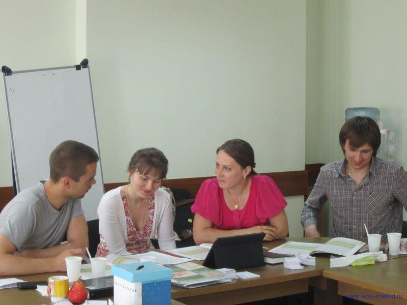 Работа в небольших группах