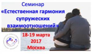 EPS-18-19 marta_301x178